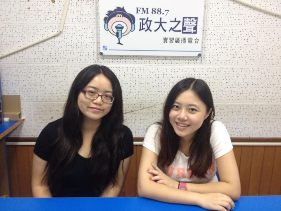 台灣音樂盒